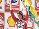 Ayrton Senna wallpaper
