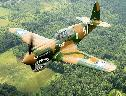 Curtiss P-40 wallpaper